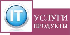 Копирайтинг_тексты для IT-компаний_тексты о ПО