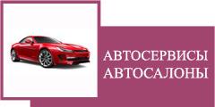 Заказать текст для автосервиса_копирайтинг_тексты про автозапчасти