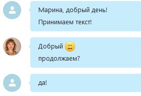Отзыв клиента копирайтера_текст о недвижимости в Подмосковье