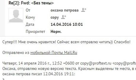 Заказать текст истории компании_копирайтер